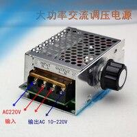 https://i0.wp.com/ae01.alicdn.com/kf/H7f435d4eb5f5496bbbfabae43cea2491H/AC-Power-Transformer-10-220-V-เฟสปร-บ-4000W-High-Power-SCR-ต-วควบค-มแรงด-นไฟฟ.jpg