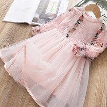Dziewczęce haftowane siatkowe koronkowe sukienki Fashioness 2020 wiosna