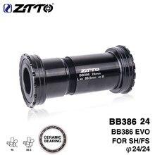 ZTTO BB386 ceramiczne 24 EVO gwintowane blokady naciśnij Fit suportu dla 386 rama do 24mm korba centrum jakości Adapter