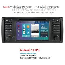 Автомобильный DVD-плеер с Android 10,0, 4 ГБ, 64 ГБ, для BMW X5 E53 E39, GPS, стерео, аудио-навигация, мультимедийный экран, головное устройство Rds, Am, Fm, Dvr, Obd2