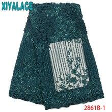 Высокое Качество Бисером кружевная ткань 3D Ручной работы Бусины тюль кружева последние Африканские кружева для свадебных платьев KS2861B