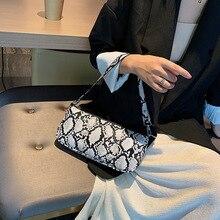 Retro Snake Pattern Shoulder Bag Women Fashion Pu Leather Handbags Purses Ladies Casual Underarm Serpentine Purse