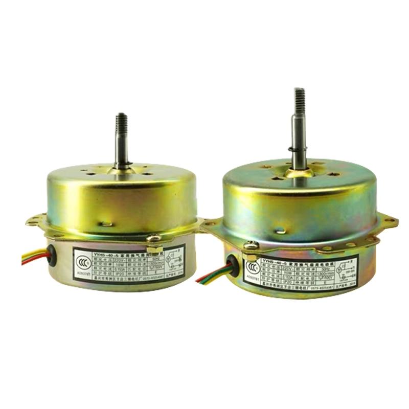 yyhs 40 fan motor 10w 220v integrated ceiling exhaust fan motor ventilation pure copper 1300r min 3 wire