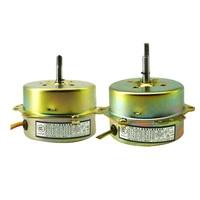 YYHS 40 fan motor 10W 220V integrated ceiling exhaust fan motor ventilation pure copper 1300r/min 3 wire