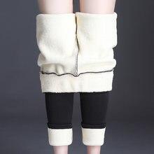 2020 Новая модная верхняя одежда с высокой талией сезон осень
