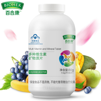 Vitamin Complex Multi Vitamin and Mineral Material Multivitamin Tablets Supplements with Calcium Iron Zinc