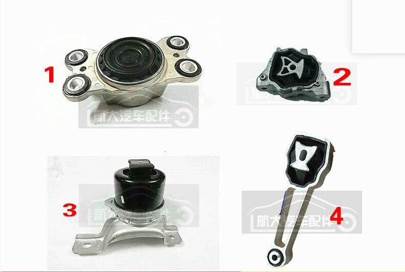 4 шт. крепление для двигателя для Volvo S80 XC60 для Land Rover Freelander 2 LR2|Вал двигателя|   | АлиЭкспресс