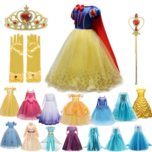 Girls Snow White Dress For Kids Beauty and the beast Halloween Cosplay Party Princess Costume Children Christmas Dress Up