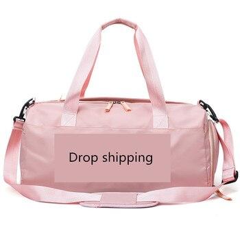 20-35L Fitness Training Bag Dry Wet Separation Shoes Bags Sequins Letter Outdoor Sports Gym Bag Package Yoga Handbag 9B66