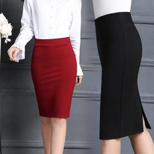 Autumn Winter Suit Skirts Women Business Casual Work Wear Bodycon Skirt Ladies Knee-length Office Slim Hip Jupe Femme Black Red(China)
