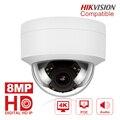 4K POE IP камера наружная/Внутренняя 8MP купольная камера видеонаблюдения s аудио ночное видение IP66 Всепогодный