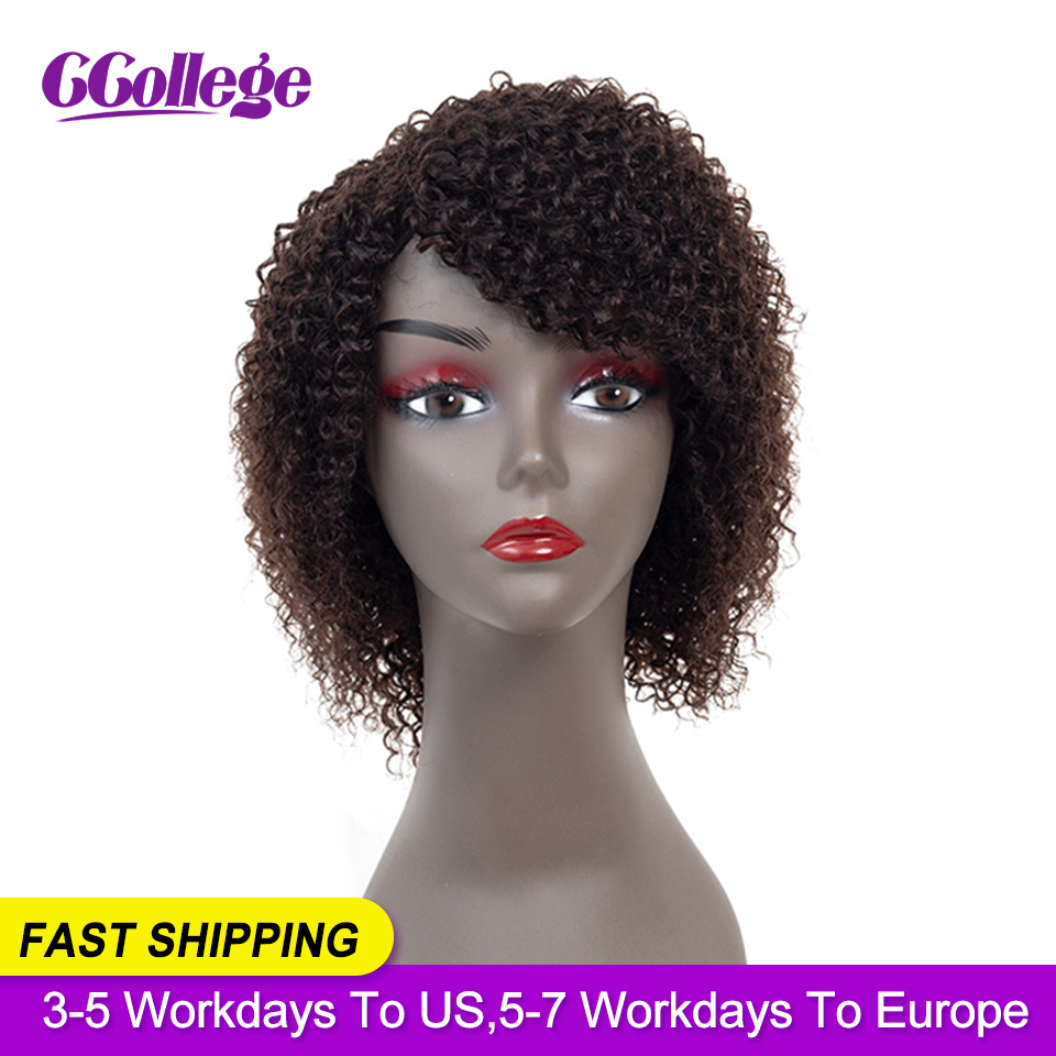 Jerry Curly Human Hair Wigs For Black Women Short Wigs Brazilian Non-Remy Hair Color #2 Or #1B Full Machine Wig Fast Shipping