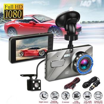 4 inches Car DVR Dash Camera Rear View Dual Camera Video 1080P Full HD Cycle Recording Night Vision G-sensor 170 Wide Angle
