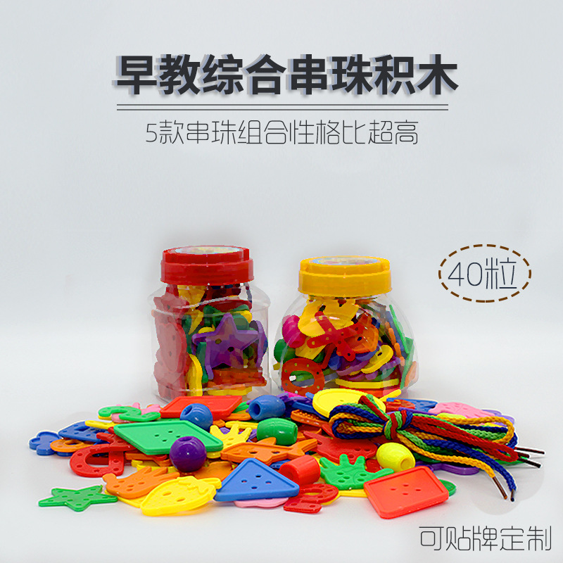 Canned Comprehensive With Numbers Beaded Bracelet Early Education Bead-stringing Toy Beaded Bracelet With Numbers Computing Educ