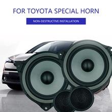 Car speaker For Toyota FJ RAV 4 REIZ PRIUS CROWN COROLLA PRADO camry series Hi-Fi audio stereo midrange tweeter horn loudspeaker