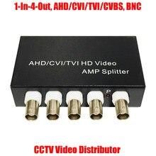 Mini 1 In 4 Out 5MP 4MP 3MP 2MP AHD CVI TVI CVBS BNC Video Distributor AMP Splitter für Koaxial analog HD CCTV Sicherheit Kamera