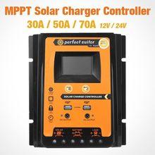 MPPT Контроллер заряда для фотоэлектрических систем и 12V 24V 30A 50A 70A блок управления установкой на солнечной батарее Панели солнечные Батарея регулятор Dual USB 5V ЖК-дисплей Дисплей