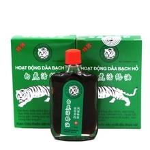 White Tiger Balm Oil Rheumatic Pain Leg Pain Frozen Shoulder Osteoarthritis Bone