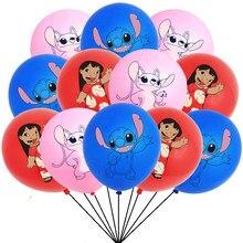Novo 10 pçs costurado látex balões costura balões feliz aniversário decorações da festa de chuveiro do bebê menino menina crianças favores brinquedos presente