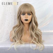 Элемент длинные светлые mix коричневый синтетический парик естественная