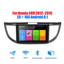 2 din android 8.1 navegação gps rádio do carro estéreo multimídia player para honda crv 2012 2013 2014 2015 rádio do carro estéreo sem dvd