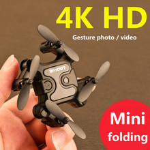 HD Camera with Mini Drone Foldable Drones One-Key Return FPV
