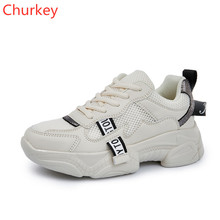 Ladies Casual Shoes Women Sports  Outdoor Walking Step Fashion Breathable Comfortable Sneakers