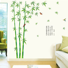 Decals Windows-Stickers Bamboo Decoration Vinyl Diy-Plants Living-Room Glass Fresh Chinese-Style