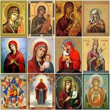 Huacan Borduren Portret Kruissteek Religie Handwerken Sets Voor Volledige Kits Wit Canvas 14CT Diy Home Decor 40x50cm