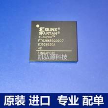 Circuito integrado de XC3S200-4FTG256C, matriz de puerta programável de campo fpga