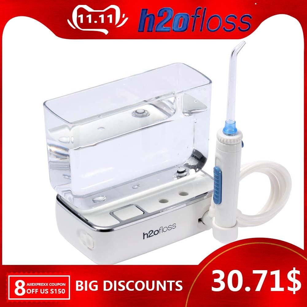 H20floss Irrigador Dental Profesional Water Flosser Oral Irrigator Teeth Cleaner 400ml 3 Modes USB Rechargeable Irrigator