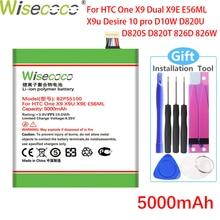 Wisecoco 5000Mah B2PS5100 Batterij Voor Htc Een X9 Dual X9E E56ML X9u Desire 10 Pro D10W D820U D820S D820T 826D 826W Mobiele Telefoon