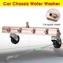 Pod wysokim ciśnieniem podkładka pod obudowa podwozia Cleaner 1 4 cal wtyk męski samochodu podwozia do czyszczenia 4 dysza 70cm HD K przedłużyć pręt tanie tanio Autoleader Brak 32cm other 1250g 3 5cm