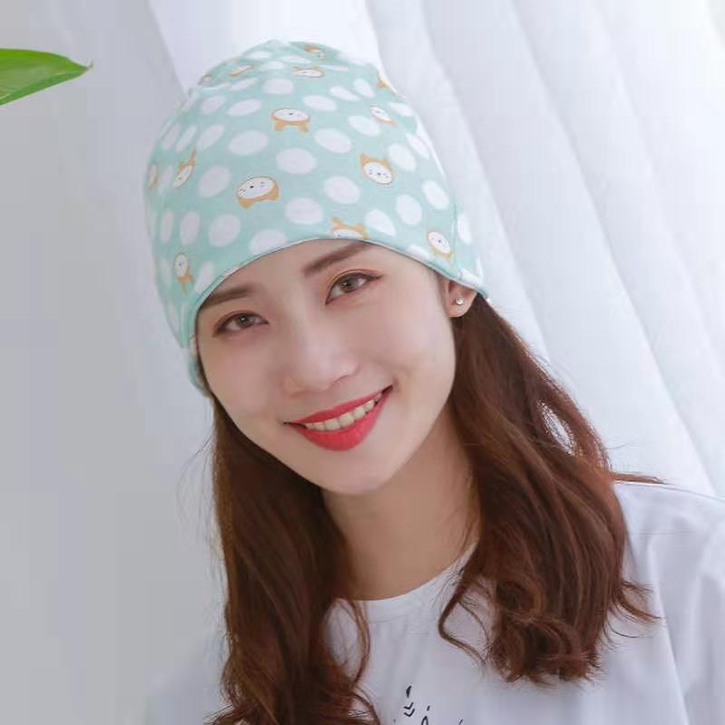 Time Of Childbirth Maternal Spring And Autumn Postpartum Warm Headband Headscarf Hat Nursing Fashion Autumn & Winter Women's No