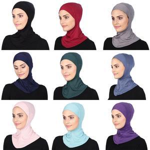 Solid Color Muslim Turban Hat Women Inner Hijab Cap Islamic Bonnet Cover Scarf Hijab Cap Islamic Bonnet Cover Scarf Hijab Cap Is