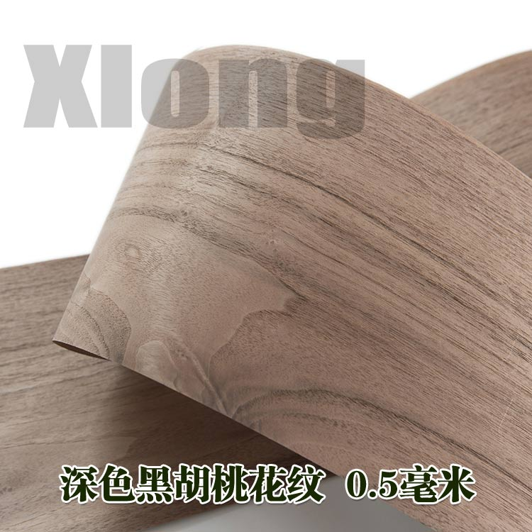 L:2.7Meters Width:200mm Thickness:0.5mm Imported Natural Light-Colored Black Walnut Thick Wood Veneer Thick Leather Speaker