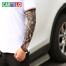 CARTELO Flower arm Tattoo sunscreen sleeves 3D stereo cutting seamless high Elastic Outdoor Cycling riding ice arm sleeves