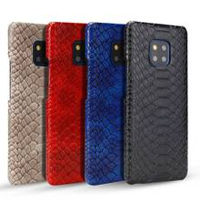 Fashion Snake Texture Leather Cover Case For Huawei P30 Pro P20 Pro P20 Lite P30 Lite Mate 20 Pro Slim PU + PC Hard Shockproof