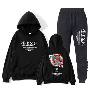 Casual men 2piece set Hip Hop Hoodies Japanese Sweatshirts Streetwear Men Women Loose Pullover Harajuku Devil Hoodie Male