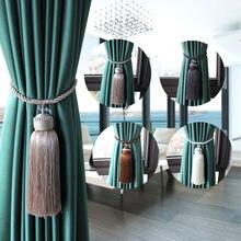 1 шт подвесная занавеска с шариком и кисточкой веревка для штор