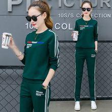 Two-Piece Outfits Trousers Women Korean-Printing Plus-Size Fashion Set Long-Sleeved Autumn