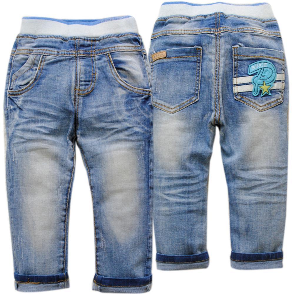 Boys Fashion Soft-Denim Jean