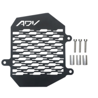 motorcycle accessories MOTORIST Motorcycle Accessories Radiator For ADV 150 adv150 2019 2020 Grille Guard Cover Protector water tank protection grill (2)