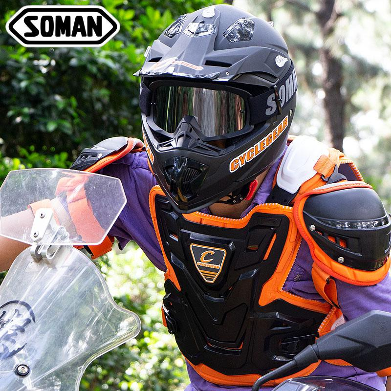 Cross-country Helmet Windshield Glasses Riding Wind-proof Glasses Motorcycle Glasses image