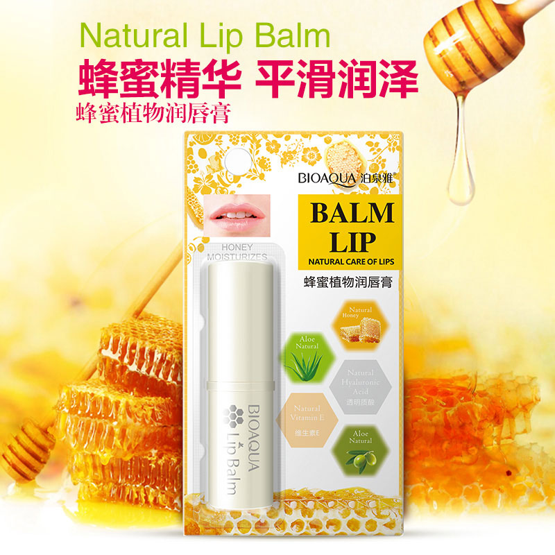 Honey Aloe Lip Balm Moisturizing Mild Brighten Lipbalm Makeup Colorless Refine Repair Wrinkles Women Skin Care image
