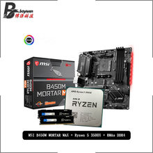 AMD Ryzen 5 3500X CPU + MSI B450M harç MAX anakart + Pumeitou DDR4 8G 16G 2666MHz RAMs takım soket AM4 olmadan soğutucu