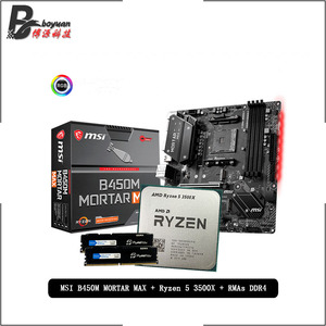 AMD Ryzen 5 3500X CPU + MSI B450M MORTAR MAX Motherboard + Pumeitou DDR4 8G 16G 2666MHz RAMs Suit Socket AM4 Without cooler