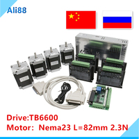 Free shipping! Router CNC 4 axis step motor kit: TB6600 drive+ MACH3 interface board +Nema 23 315Oz in stepper motor