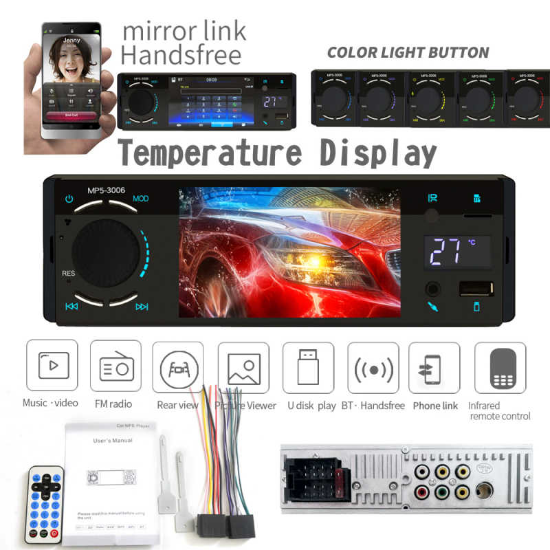 Bluetooth Autoradio Mobil Stereo Radio FM AUX Input Receiver AUX USB SD TF 1 Din Mobil MP3 Multimedia Player HD layar Sentuh 4.1 Inci