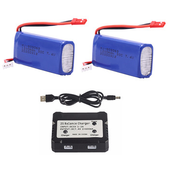 803063 2S 7.4V 1200mAh battery and balance charger for Yizhan Tarantula X6 H16 WLtoys Quadcopter Drone V666 V262 V323 Helicopter image
